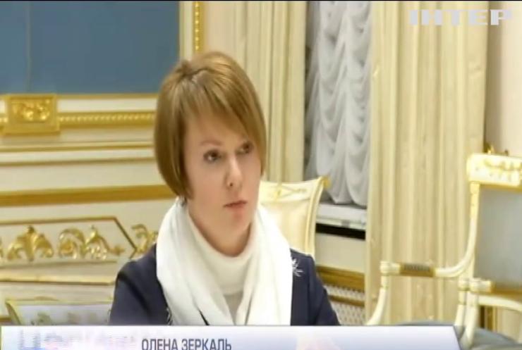 12 травня суд в Гаазі визначить умови розгляду справи України проти Росії