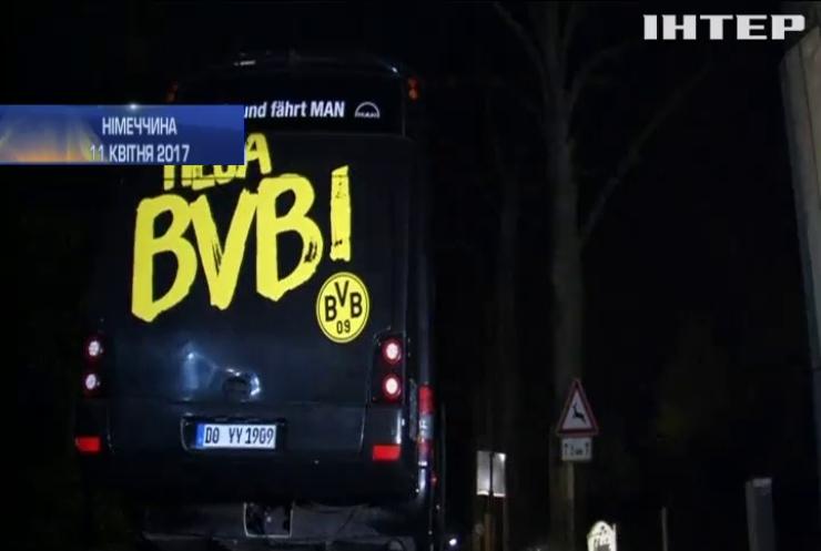 Напад на автобус Боруссії: прокуратура встановила організаторів