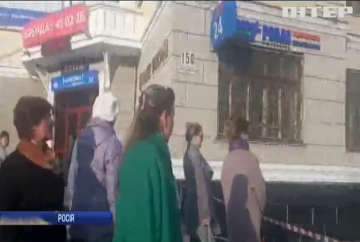 В Росії підліток влаштував стрілянину в приміщенні ФСБ