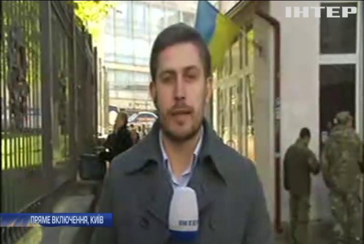 Суд над Мартиненко: НАБУ вимагає встановити заставу 300 млн гривень