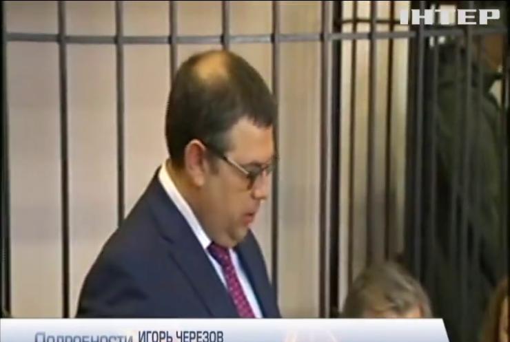 Суд над Мартыненко: адвокаты требуют отвода судьи