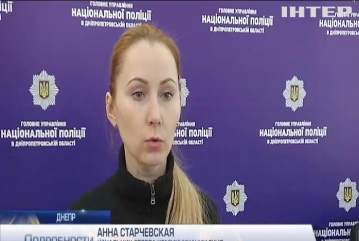 В Днепропетровской области сотрудник полиции присвоил 700 тысяч гривен