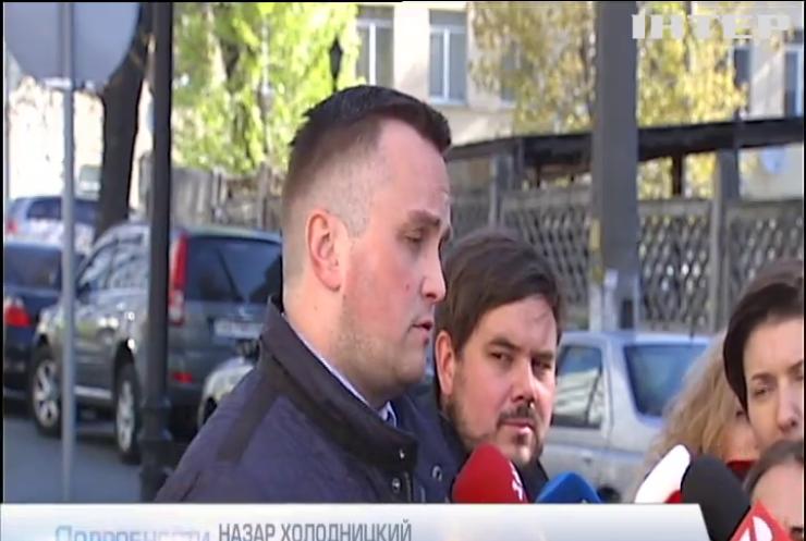 Дело Мартыненко: прокуратура требует установить залог 300 млн гривен