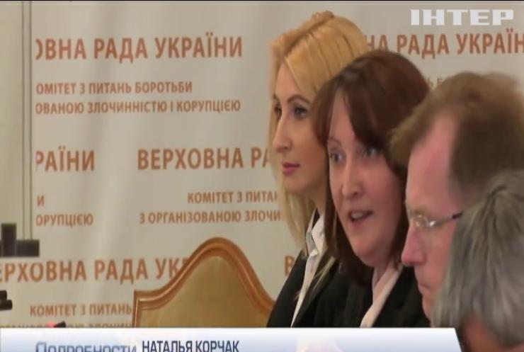 Глава НАПК заявила о готовности подать в отставку