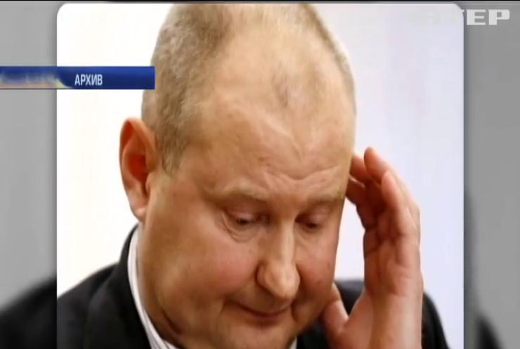 Судья Чаус вышел на свободу в Молдове