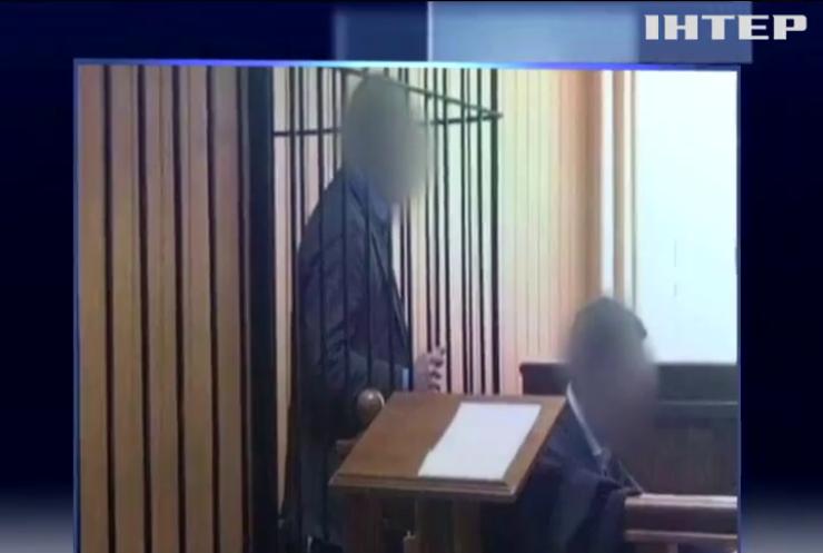 В Борисполе задержали сообщника Сергея Курченко