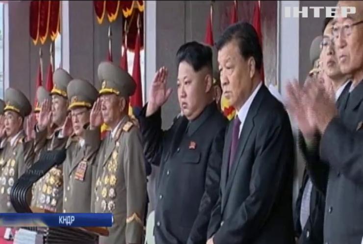 Северная Корея угрожает ядерным ударом Австралии