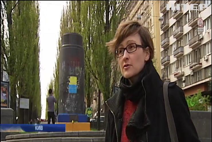 У Києві на місці пам'ятника Леніну встановлять інсталяцію рослин