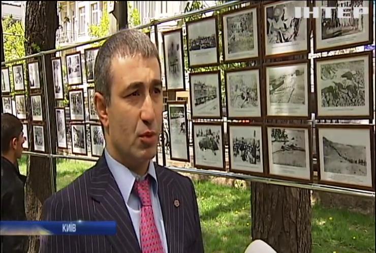 Жертв геноциду вірмен згадали в Україні
