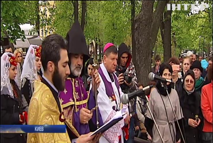 Армяне Украины почтили память жертв геноцида 1915 года