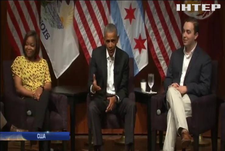 Барак Обама виступив із публічною промовою перед студентами