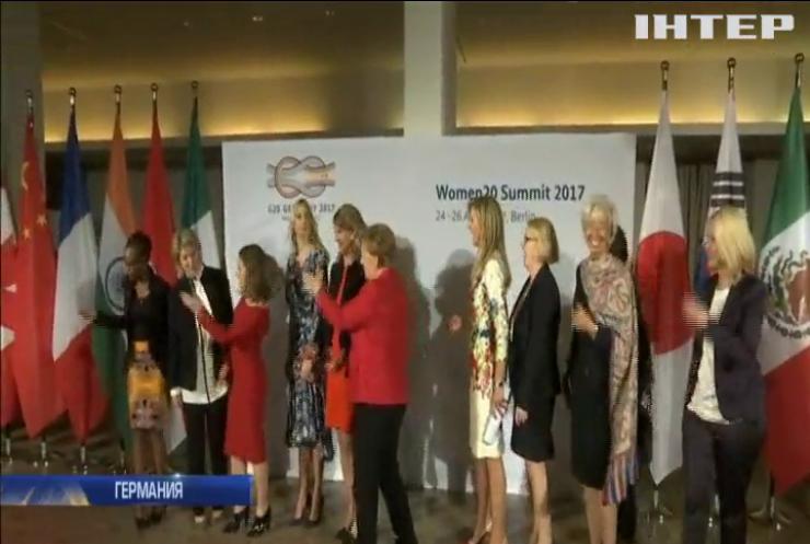 Дочь Трампа выступила в Германии на женском саммите G20