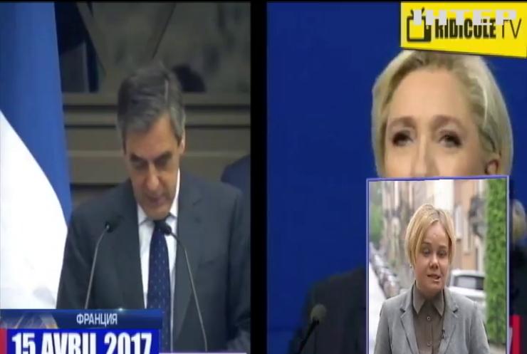 Выборы во Франции: Марин Ле Пен украла речь у Фийона