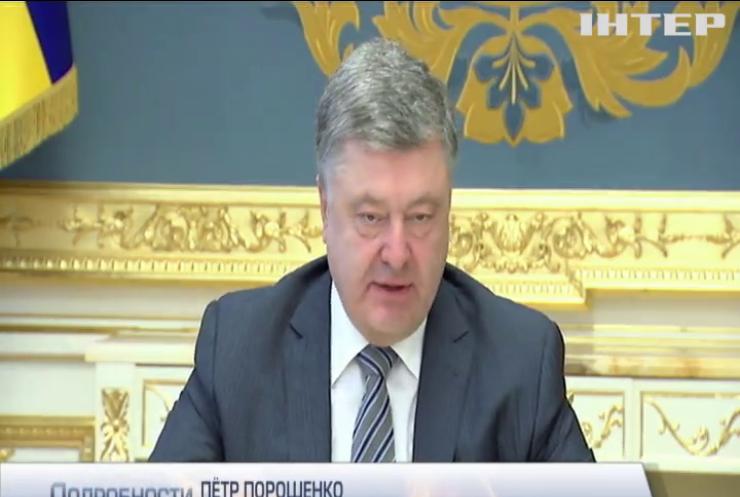 Порошенко пообещал укрепить гривну деньгами Януковича