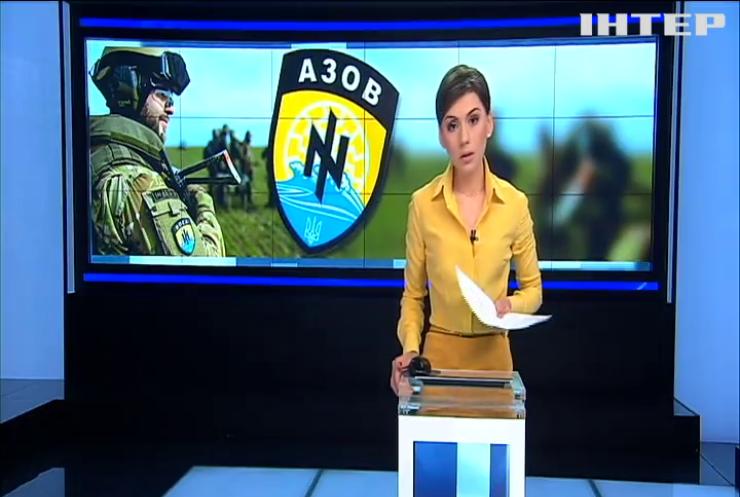 """США запретят выдавать военную помощь """"Азову"""""""