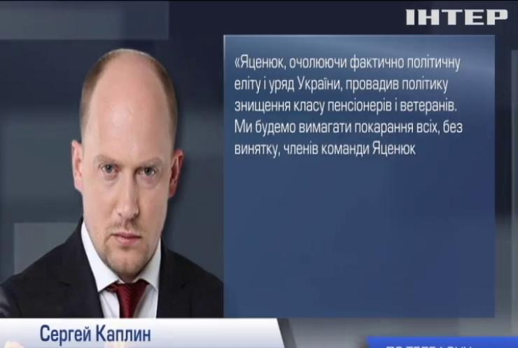Депутат подаст в международный суд на Кабмин Яценюка