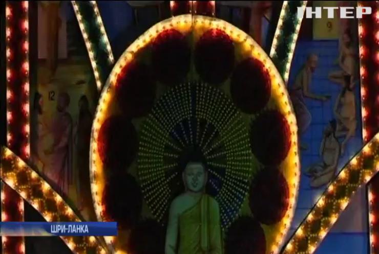 На релігійні святкування до Шрі-Ланки прибули тисячі туристів