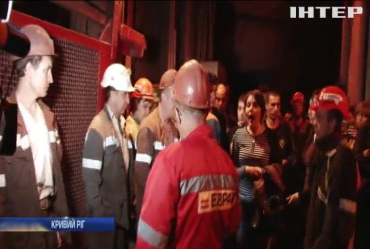 У Кривому Розі через страйк шахтарі відмовилися підніматися на поверхню