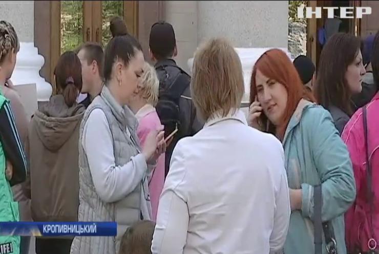 Жителі Кропивницького закликають владу не нищити дерева