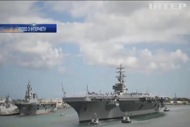 США посилюють військову присутність біля Корейського півострова