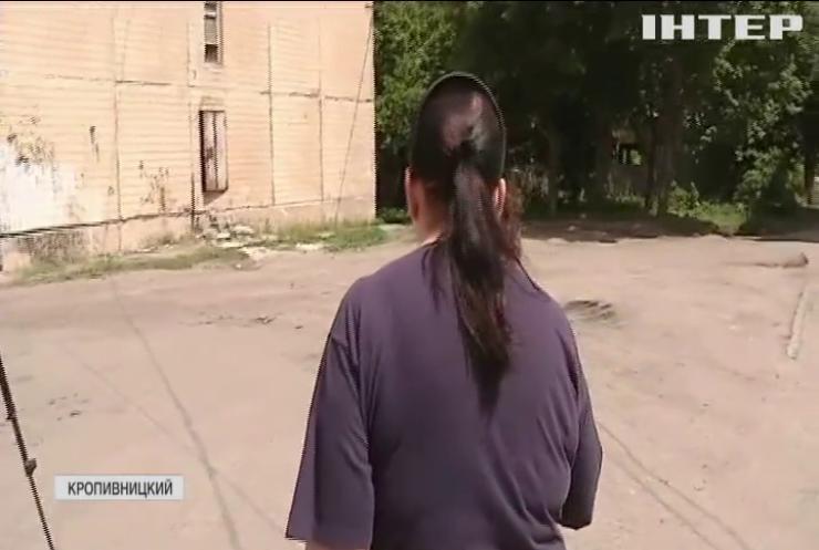 В больницах Кропивницкого не нашли раненного сотрудника СИЗО