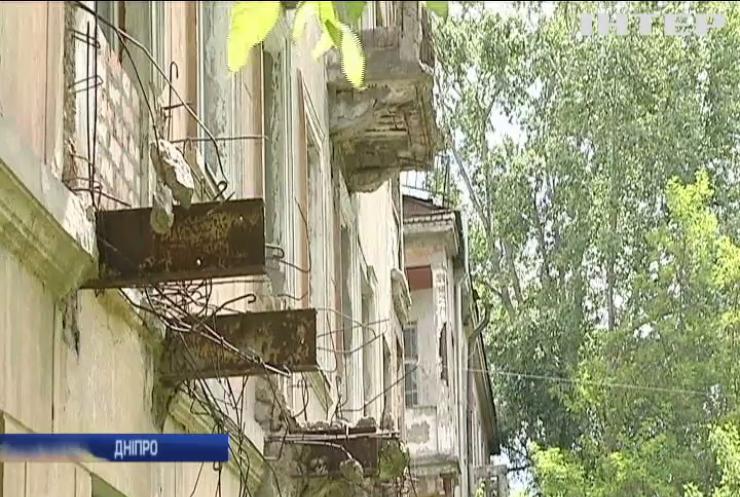 В Дніпрі не заселяють переселенців у спеціально облаштовані будинки