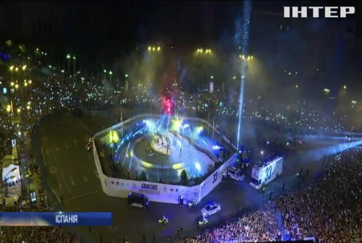 """Вболівальники у Мадриді усю ніч святкували чергову перемогу """"Реалу"""""""
