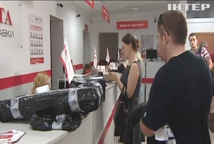 """""""Новая почта"""" обвинила налоговиков в давлении"""