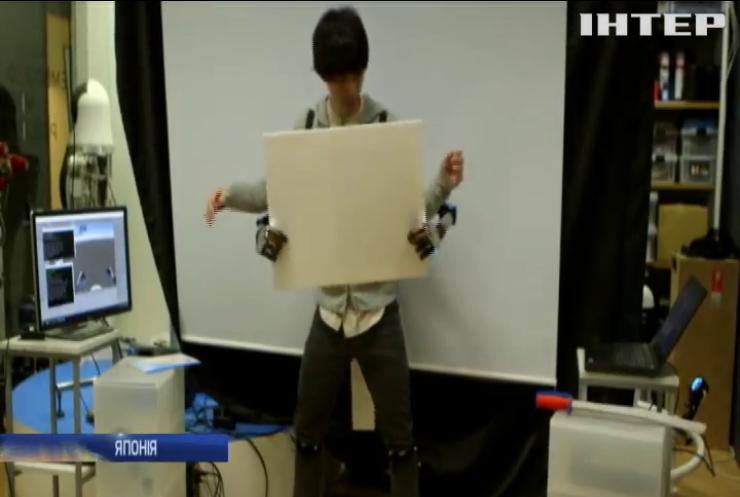 В Японії створили додаткові руки для зайнятих людей (відео)