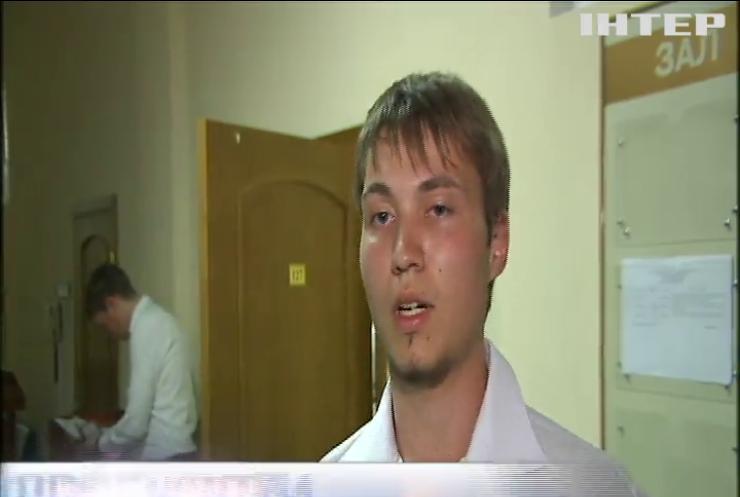Запрет соцсетей: студент Киево-Могилянской академии оспаривает решение