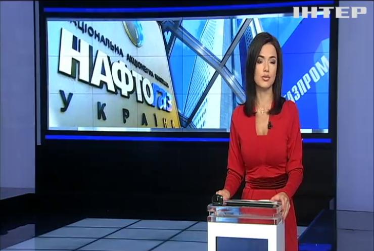 """""""Газпром"""" повинен переглянути ціну на газ для України"""