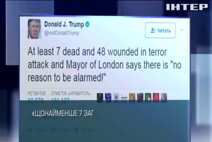Трамп вразив Європу своєю витівкою на жалобі по жертвам Лондонських терактів