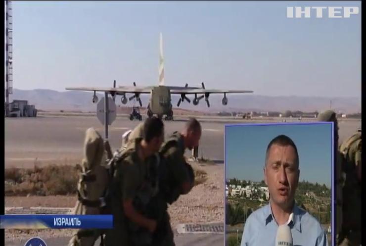 Израиль увеличивает льготы демобилизованным солдатам
