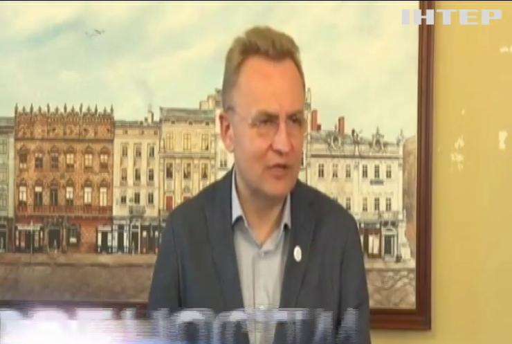 Садовой просит премьера признать Львов зоной чрезвычайной ситуации