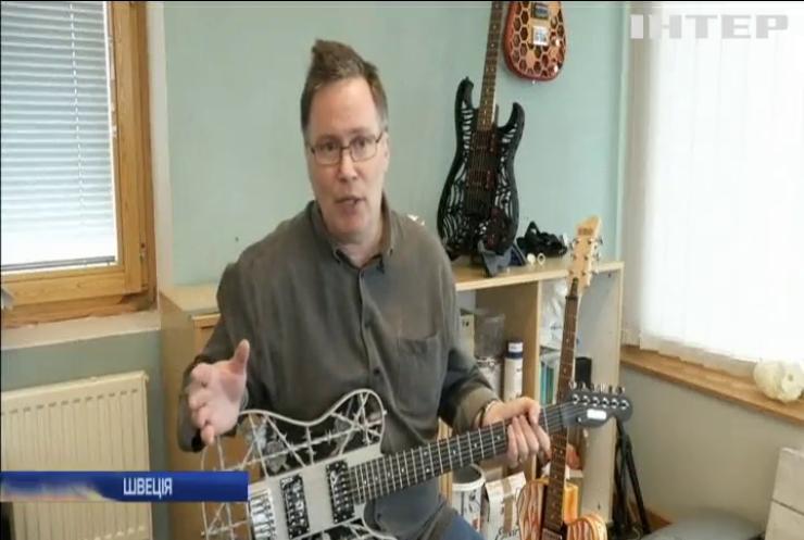 В Швеції надрукували 3D гітару з алюмінію
