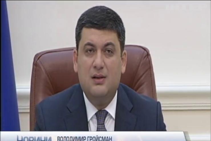 Володимир Гройсман обіцяє середню зарплату у 7 тис. гривень