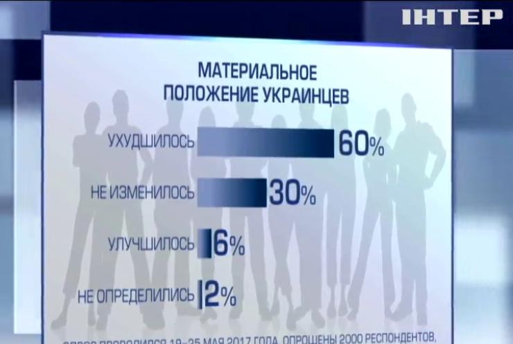 Украинцы обнищали и не могут оплачивать коммунальные счета