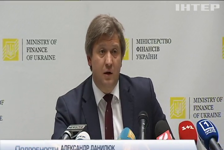 Министр финансов назвал условия получения транша МВФ