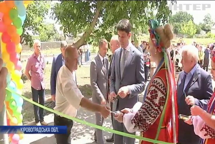 На Кіровоградщині презентували гуртожиток для переселенців
