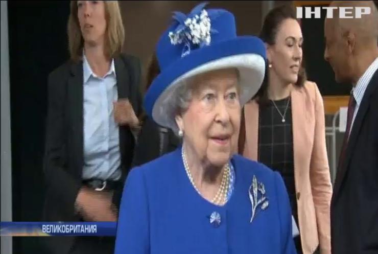 День рождения Королевы Великобритании прошёл в мрачной атмосфере