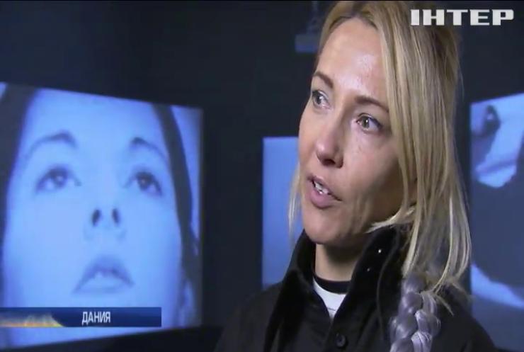 В Дании открылась выставка работ Марины Абрамович