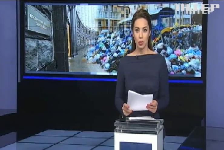Львівське сміття: Гройсман виділив 50 мільйонів на облаштування полігону