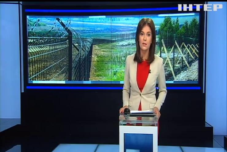 """Деньги Януковича предложили замуровать в """"стену Яценюка"""""""