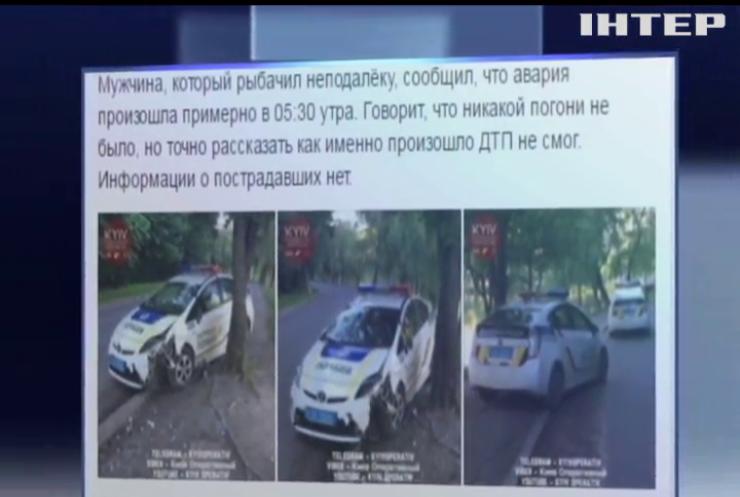 Полиция Киева разбила очередную машину