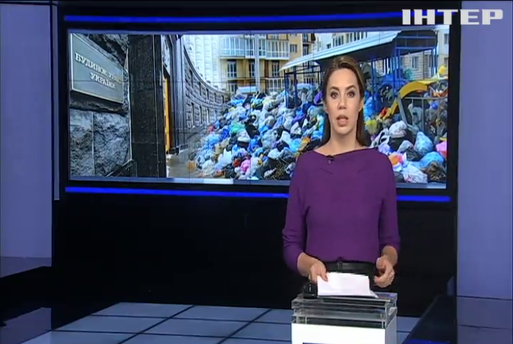 Гройсман доручив львівським чиновникам вирішити проблему сміття