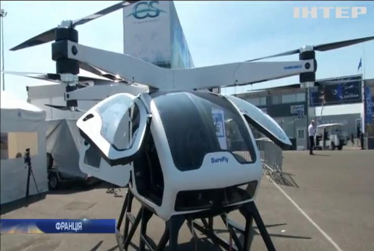 """На """"Ле Бурже"""" представили двомісний пасажирський дрон"""