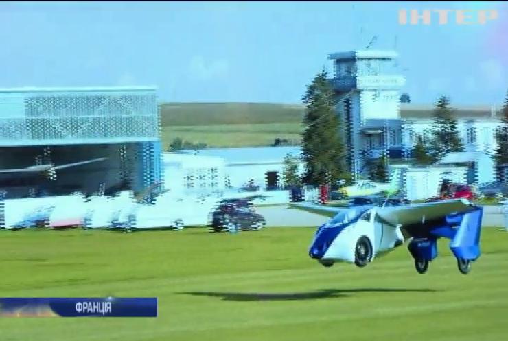 """На """"Ле-Бурже"""" представили літаючий спорткар"""