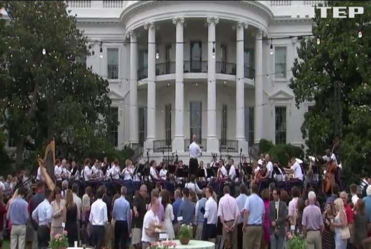 Трамп влаштував пікнік у Білому домі