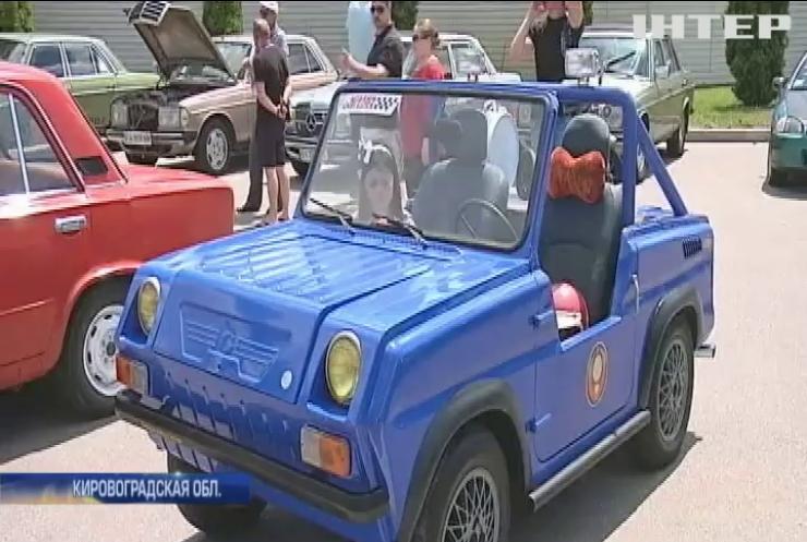 В Кировоградской области прошел фестиваль ретро автомобилей