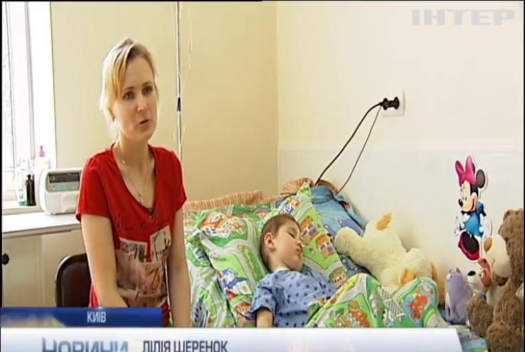 Маленький Богданчик потребує дорогої операції (відео)